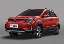 电动车安全新标杆 北汽新能源EC5即将上市