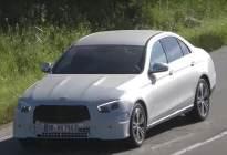 新款奔驰E级测试谍照曝光 外观细节调整/插混版更为强大