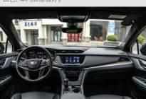 换装可闭缸发动机 试驾新款凯迪拉克XT5
