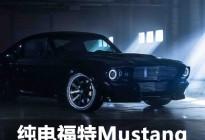 绉���涓�澶��ょ����韬� 绾��电��绗�涓�浠�Mustang