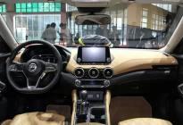 最新车讯   吉利又发布新车,全新轩逸7月16日上市