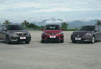 SUV、轿车还是跨界车?本田XRV/朗逸/帝豪GS三车对比