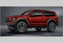 搭2.3T发动机 福特Bronco动力信息曝光