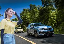 山林驰骋 竹海狂飙 新款XR-V 1.5T动力够嗨吗?