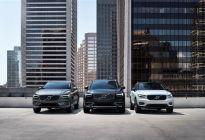 沃尔沃汽车上半年全球销量创历史新高 在华涨10%