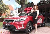 当新帝豪GS遇上最美女司机,为她正名,女性驾驶车辆更安全