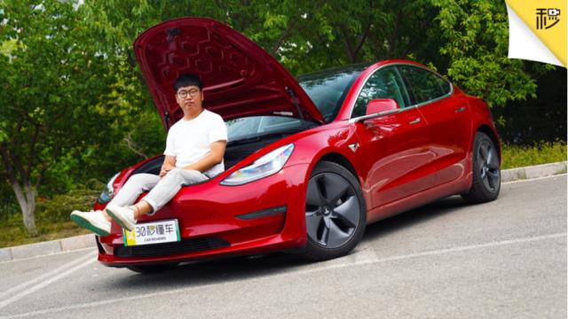 37.7万起售 零百仅3.4秒 特斯拉Model 3新车首测