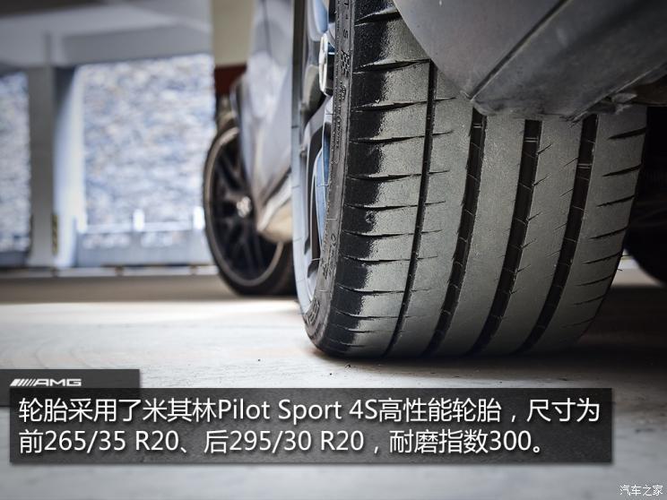 梅赛德斯-AMG 奔驰E级AMG 2018款 AMG E 63 S 4MATIC+ 特别版