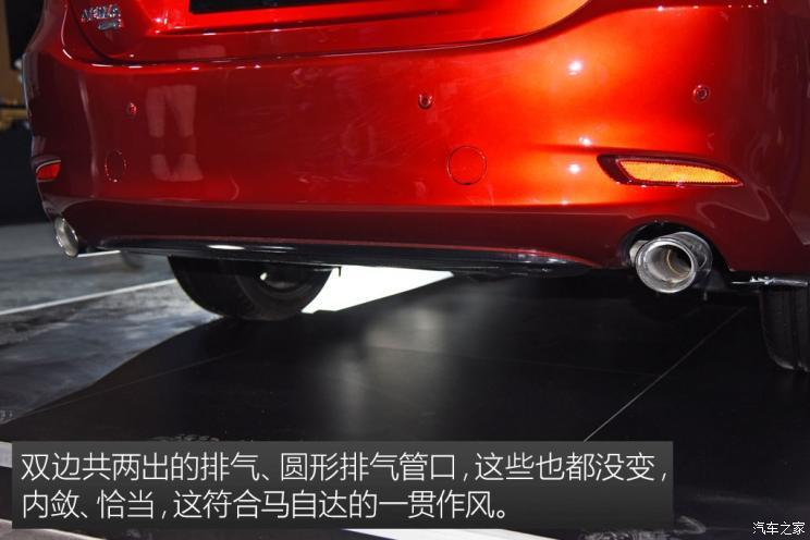 一汽马自达 阿特兹 2018款 2.5L 蓝天至尊版 国V