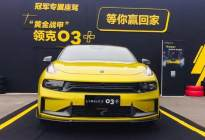车密AutoSecret丨下半年上市的新车,有你喜欢的吗?