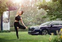 揭秘智道车内瑜伽九式是啥东东?