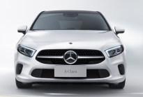 北京奔驰A级两厢版上市售25.78-27.38万元