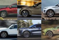 想买车的别着急!下半年上市重磅海外品牌SUV都在这!