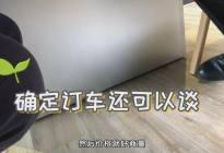 暗访奔驰4S店:奔驰GLA真的便宜如白菜?看文章吧!