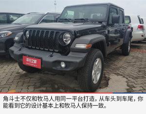 皮卡新势力!花50万Jeep角斗士到底能带给你什么