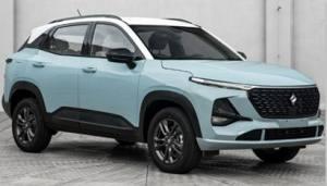宝骏RS-3申报图亮相,这次要对准小型SUV市场