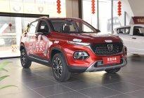 提升换挡平顺性及燃油经济性 宝骏510 CVT车型上市售7.38-8.28万元