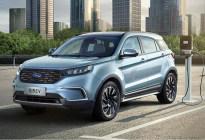 福特在华首款纯电SUV 领界EV补贴后预售18.28-20.68万元