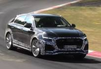 EV网:性能巨兽奥迪RS Q8进行赛道测试,或将搭载混动系统