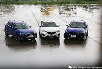 谁是消费升级最佳选择?豪华入门SUV横评(下)