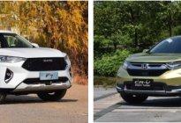 自主旗舰VS合资经典 哈弗F7、CR-V谁更合你意?