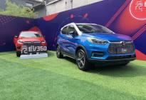 补贴后10.58万起 新款比亚迪元EV360标准续航版上市