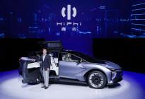 造车新势力后来者 华人运通的入场券高合HiPhi 1