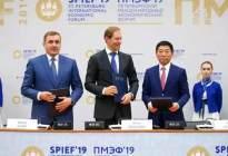 每天车闻:长城与俄罗斯签署特别协议,丰田86特别版售价曝光