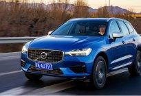 沃尔沃7月在华销量大涨25% 下半年再推4款新车