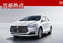 比亚迪全新秦燃油版动力曝光,1.5L+CVT,经济实用就看它