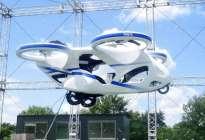 飞行续航700km,升限3m可悬停,日本测试飞行汽车