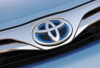 二手車哪個品牌最受歡迎?豐田高居7月汽車保值率榜首