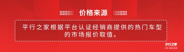 """人民币""""破七""""平行進口車集體漲價!8月5日-8月11日熱門車型價格走勢分析"""