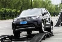 城市SUV能越野吗?路虎ATRS全地形系统解析