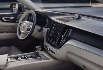 沃尔沃XC60上市:取消顶配运动车型 部分价格下调