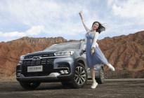 去新疆找自己!新疆自驾体验全新一代瑞虎8