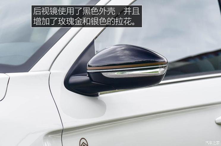 东风雪铁龙 雪铁龙C3-XR 2019款 230THP DCT ORIGINS百年臻享版