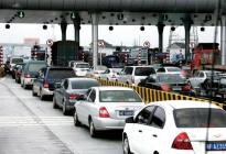 高速收费新政9月1日执行 摩托车可上高速 部分车主能省钱