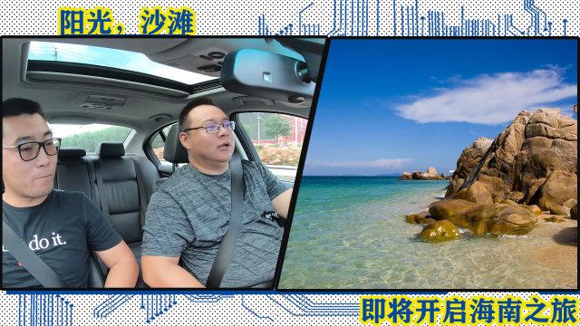 海南环岛测评10万级别车,美国体验肌肉车,30万买2台宝马?