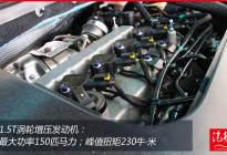 """最""""潮""""的国产轿车 试驾东风风神奕炫1.5T"""