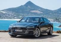40多万入手奥迪加长轿跑,新车将于明年上市,还要奥迪A6L?