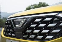 大众又打亲民牌,新款SUV不到9万起售,配途观L同款发动机
