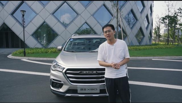 10万买轴距超2米8的SUV,后排像MPV,试驾捷途X90
