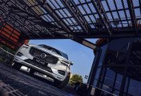 XC系列齐亮相, 2019沃尔沃驾道-安全智能体验营登陆南京