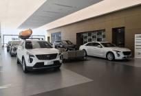 探店调查:车型减少优惠缩水,为何凯迪拉克销量不降反升?