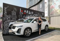 凯迪拉克SUV家族品牌日 长沙沉浸式外展活动圆满落幕