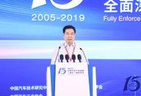 六部委泰达聚首:中国车市隐忧尚存 未来发展前景可期