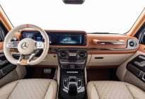 有豪华,有野性!巴博斯G V12 900发布!