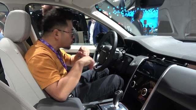 【2019法兰克福车展】李伟龙聊发现神行