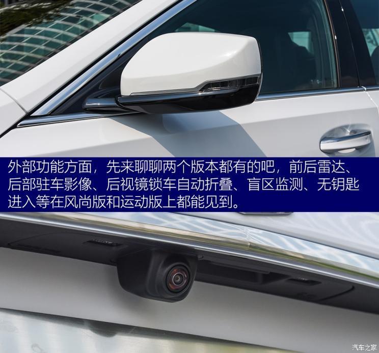 上汽通用凯迪拉克 凯迪拉克CT5 2019款 基本型